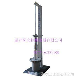 供应YT040型土工布动态穿孔试验仪(多家工程所联合推荐)