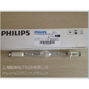 供应MHN-SA 1800W/956 X830R 230V