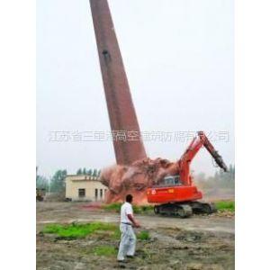 供应宝鸡市专业砖烟囱拆除-专业烟囱拆除公司