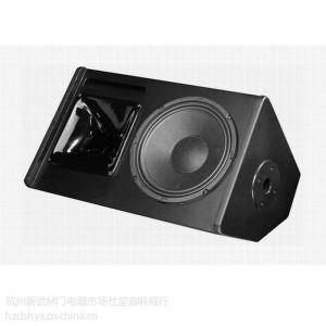供应WEILETON PS-10 10寸两分频专业舞台音箱包房音箱(一对)