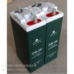 新太电池200AH免维护密闭铅酸蓄电池
