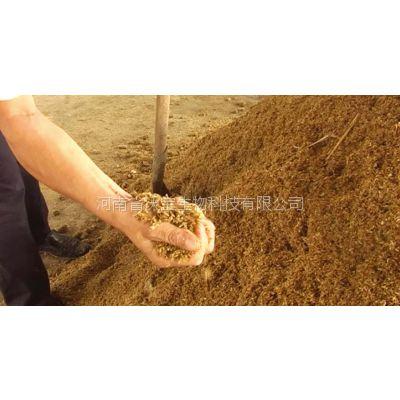 有机肥发酵剂的使用说明-13939253735