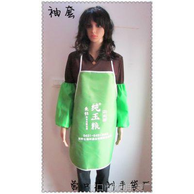 防尘袖套  防油套袖 批发 可定做 多种颜色 可与围裙配套定做