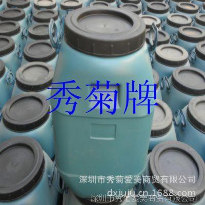 散装大桶酒店客房清洗剂/清洁剂