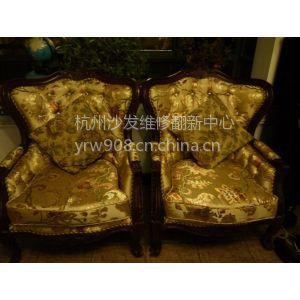 高档沙发翻新 新古典沙发翻新 欧式布艺沙发翻新