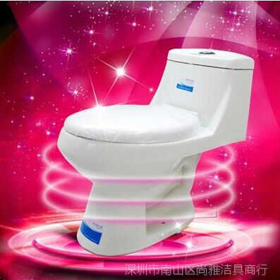 新款 节水正品马桶 普通坐便器 座便器超漩式 静音抽水连体坐厕