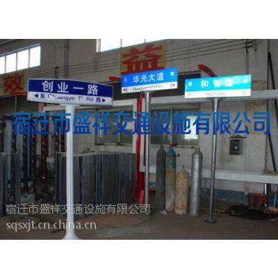 交通指挥设备道路路生产厂家