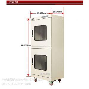供应厂家直销490L防潮箱 快速超低湿防潮箱 AKSS-490LED封装专用防潮柜