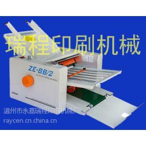 供应小型自动折页机