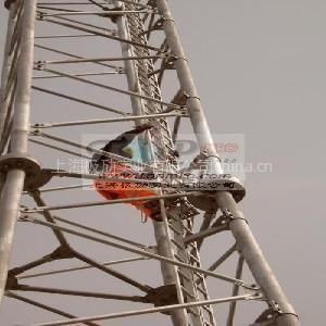 防坠落套装|铁塔防坠落导轨|屋面防坠落|高空作业防坠落