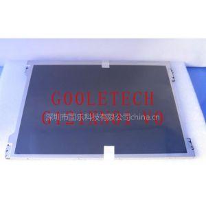 供应12.1寸AUO工业液晶屏G121XTN01.0