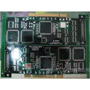 供应PCB抄板|PCB设计|电子产品开发