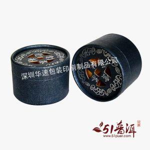 供应茶叶罐定做,茶叶罐厂家定做,茶叶罐定做 火爆季节订购电话15338898025