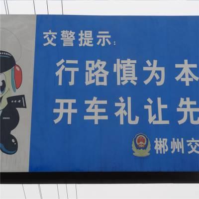 供应旅游景区交通标识牌制作,道路指示牌规格