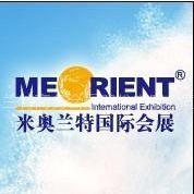 供应2013年台北汽车及汽配展