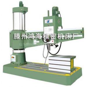 供应摇臂钻床介绍 规格保养 摇臂钻床Z3080厂家鸿海精密