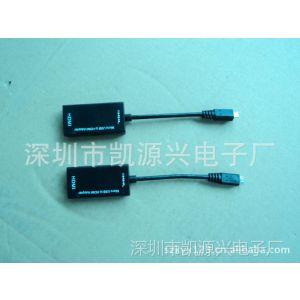 供应MHL cable MICRO 5PIN/HDMI 线 MHL 线 MHL适配器