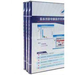 供应广州航泰智能电脑监控管理系统,网络监控