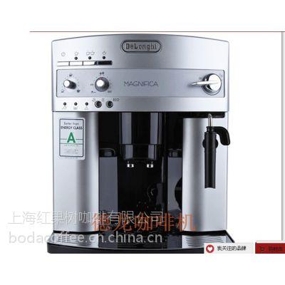 供应Delonghi德龙ESAM3200.S 意式全自动特侬咖啡机