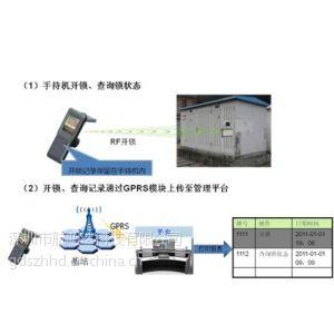 供应RFID电力远程电子锁