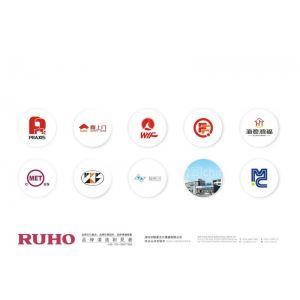 供应品牌形象整合(标志设计/VIS系统/画册设计)