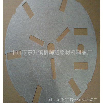 厂家大量供应云母片隔热板 耐高温云母片 绝缘垫片 防火云母片