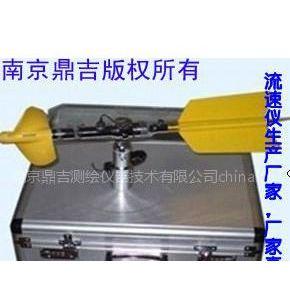 供应LS20B型旋浆式流速仪生产厂家,流速仪型号