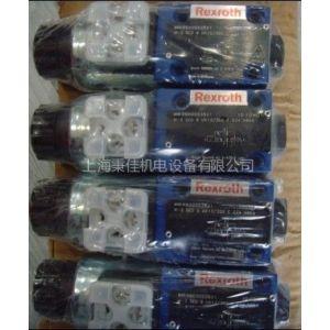 供应REXROTH力士乐SV10GB1-4X/ 大量现货
