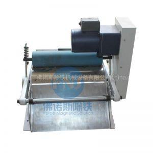 供应磨床用磁性分离器