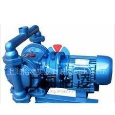 上海电动隔膜泵/供应DBY-10型电动隔膜泵|上海怡凌