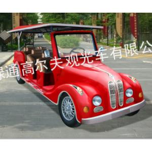电动老爷车的用处---绿电贸易有限公司