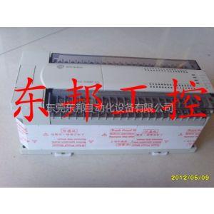 供应全新原装台湾士林PLC AX2N-48MR-ES 士林PLC特价销售