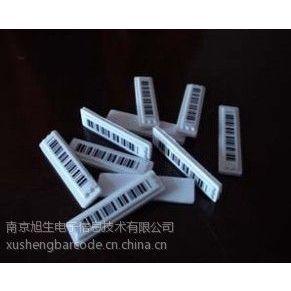 供应苏州供南京安徽无锡防盗标签系统防盗软标抗金属声磁软标签
