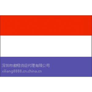 供应荷兰奶粉/服装/化妆品进口到中国快递/邮费