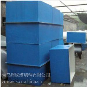 供应玻璃钢水箱 青岛玻璃钢生产厂家