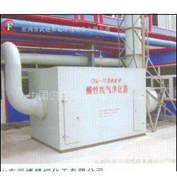 CFSJ系列酸性废气净化器