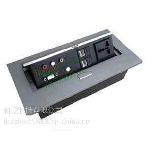 供应多媒体桌面插座 弹起式桌面插座 会议桌桌面接线盒