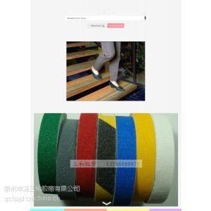 供应安全防滑胶带 金刚砂防滑胶带、防滑贴、防滑不干胶、防滑条