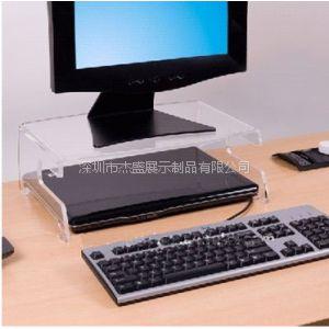 供应亚克力电脑台,有机玻璃电脑台座架,深圳生产