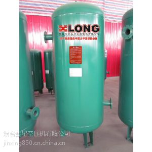 供应市中储气罐 寒亭储气罐 台儿庄储气罐 峄城储气罐