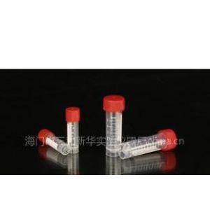供应实验室耗材1.8ml冷冻管 2ml冻存管冻干瓶
