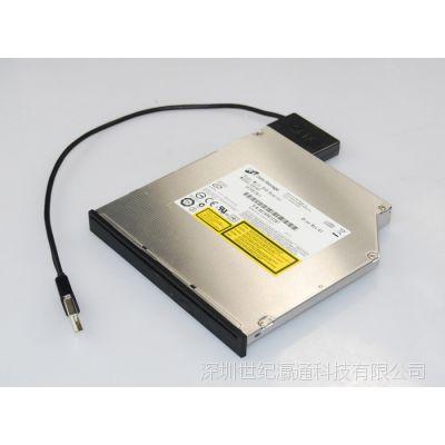 供应笔记本光驱SATA转USB线 TO USB线 硬盘架 光驱专用USB线