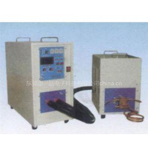 供应高频焊接(中频焊接)