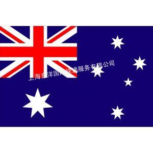 供应上海到澳大利亚快递 ups到澳大利亚特惠价 量多从优