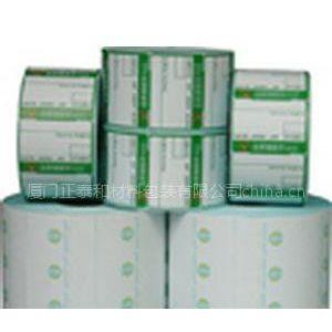 供应各类不干胶标签、纸类印刷、胶带冲形加工生产,诚招合作