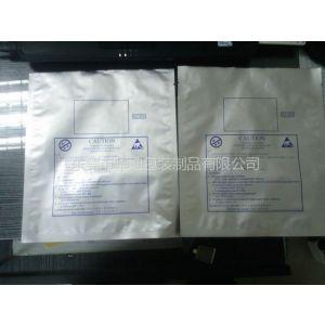 供应LED3528大功率灯珠铝箔袋,防静电铝箔袋