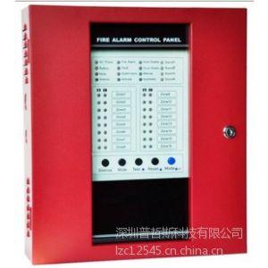 供应KTV安全多线报警主机  烟感控制 系统