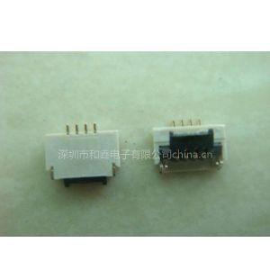 供应连接器FH19SC-20S-0.5SH,FH26-39S-0.3SHW
