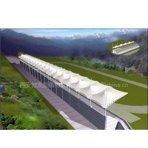 供应运动场看台连体帽状张拉膜景观建筑材料