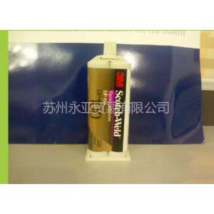 供应上海美国3MDP100